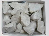 Камни для сауны белый кварцит 20кг