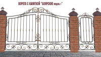 "Ворота и калитка ""Боярские-1"" 4,5м"