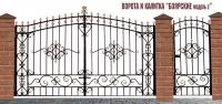 "Ворота и калитка ""Боярские-2"" 4,5м"
