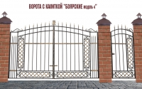 "Ворота и калитка ""Боярские-4"" 4,5м"
