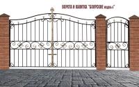 "Ворота и калитка ""Боярские-6"" 4,5м"
