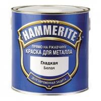 Эмаль Hammerite глянцевая (белая)