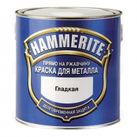Эмаль Hammerite глянцевая (вишнёвая)