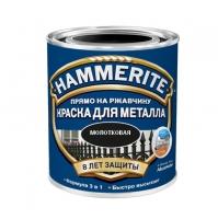 Эмаль Hammerite молотковая (серебристо-серая)