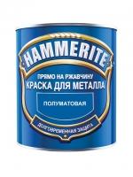 Эмаль Hammerite полуматовая (чёрная)