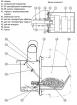 Горелка пеллетная АПГ-25