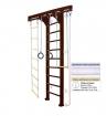 Домашний спортивный комплекс Kampfer Wooden Ladder Wall